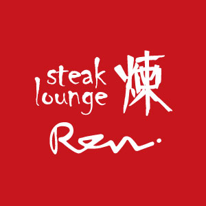 steak lounge 煉